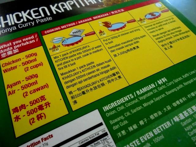 Khadijah's Kitchen's chicken kapitan 2