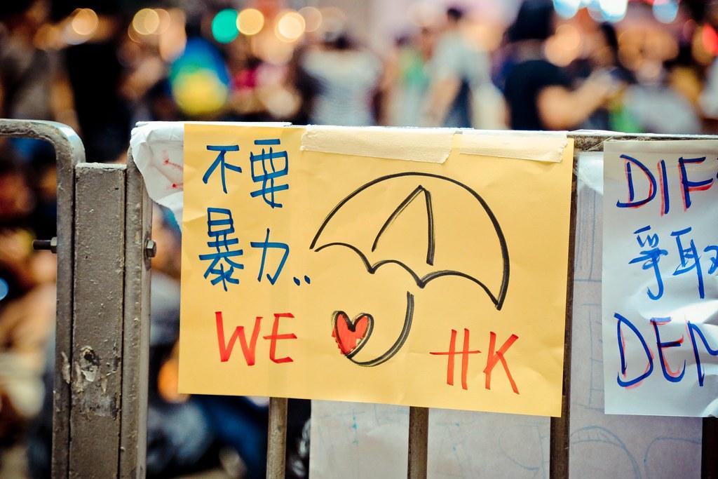 Umbrella movement - 0183