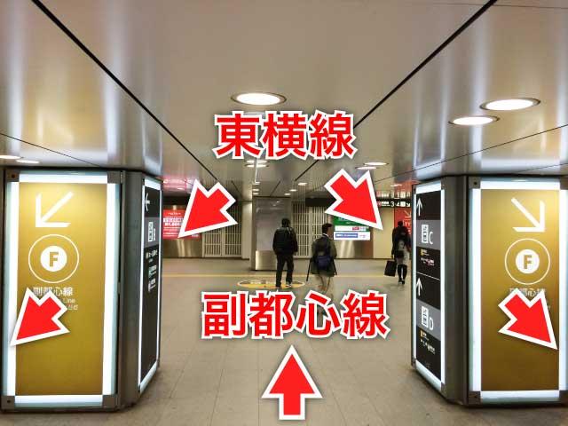 東横線・副都心線の入口