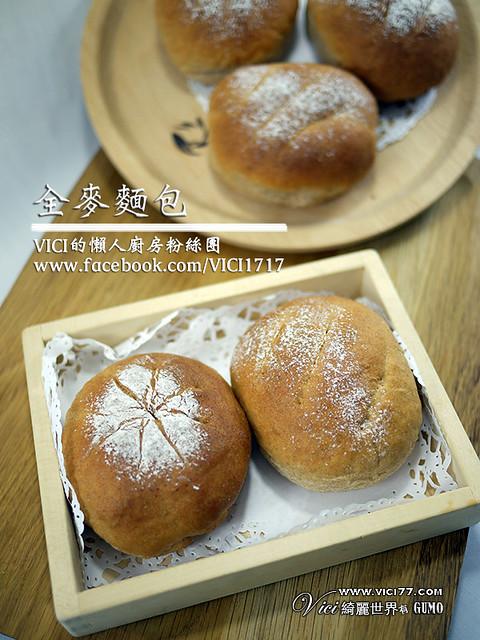 1114全麥麵包055 拷貝