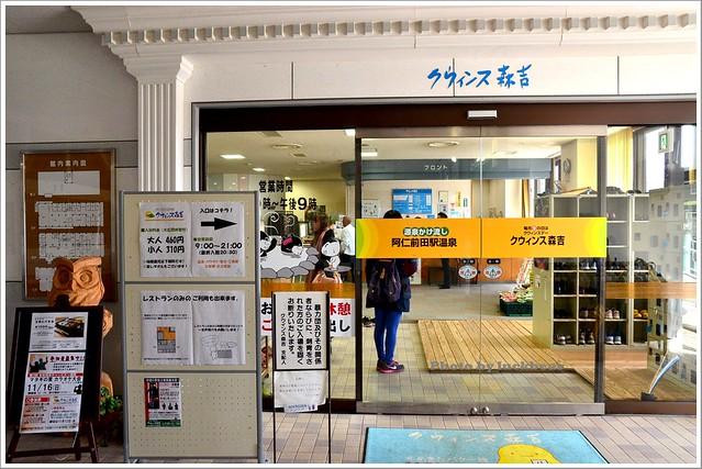秋田內陸縱貫鐵道003-DSC_4110