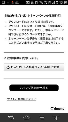 Screenshot_2014-12-05-13-10-28