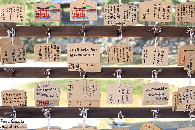 20140908-IMG_3264-厳島神社-Itsukushima Shinto Shrine