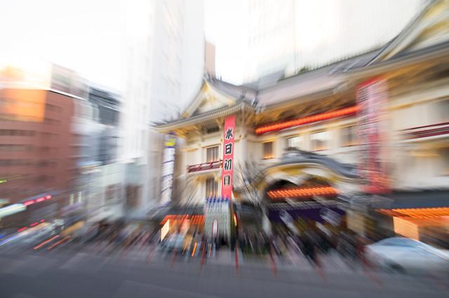 歌舞伎座27年 寿初春大歌舞伎 : 初日幕アリ 日の丸ナシ。