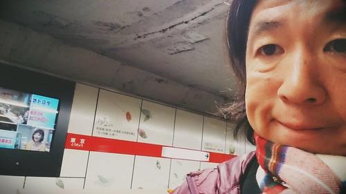 超余裕で東京駅。 もう眠い。