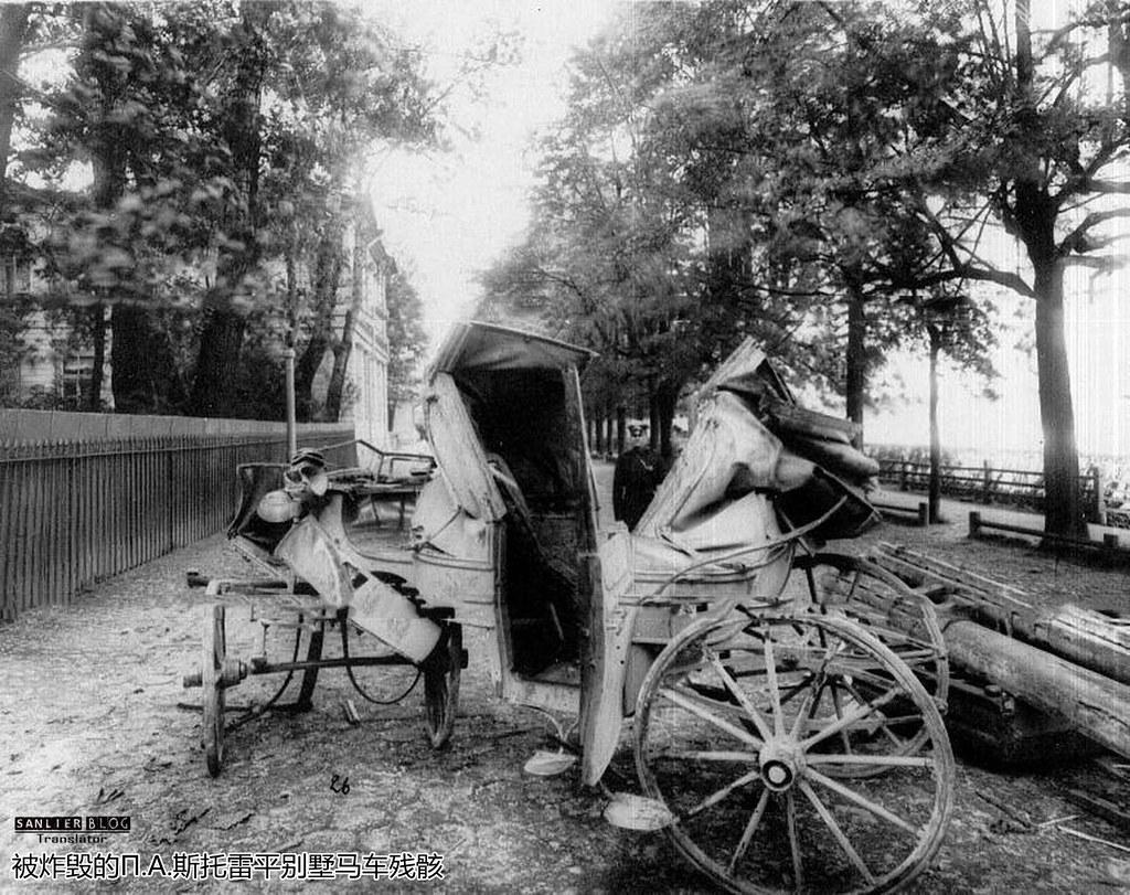 1906爆炸行刺斯托雷平15