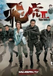 Phi Hổ 2 (lồng Tiếng) - Tiger Cubs Ii (2014)