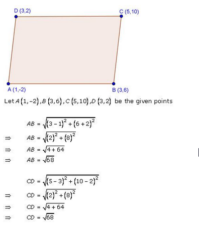 RD-Sharma-class 10-Solutions-Chapter-14-Coordinate Gometry-Ex-14.2-Q7