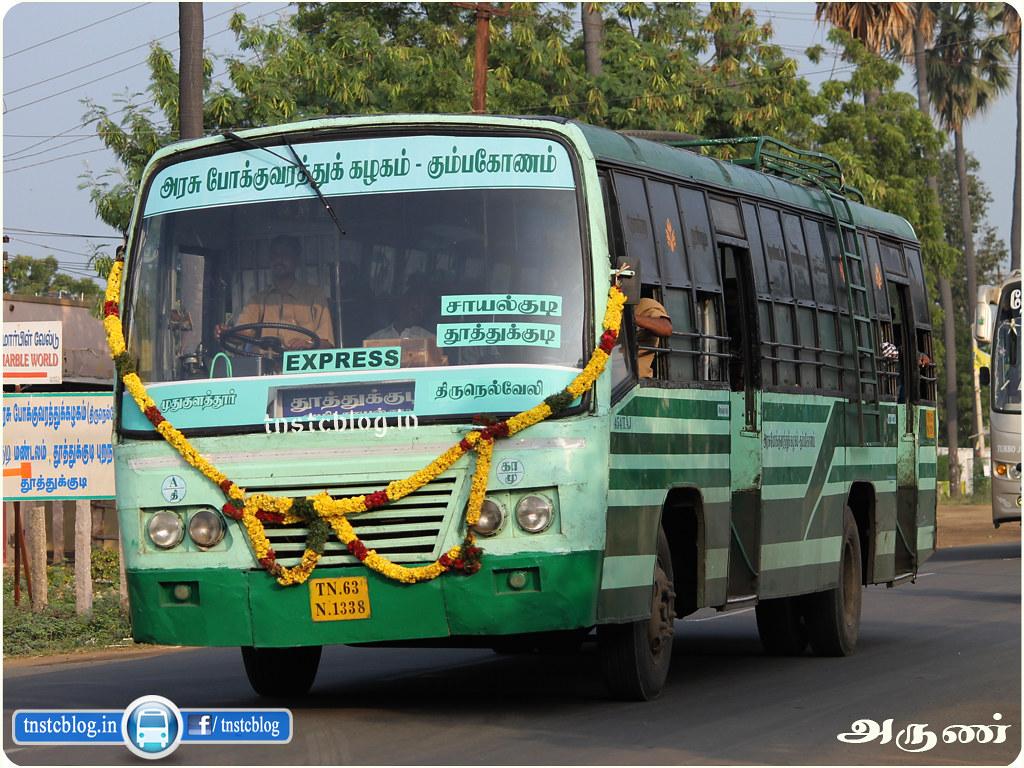 TN-63N-1338 of Mudukulathoor Depot Route Mudukulathoor - Tirunelveli via Kamuthi, Sayalkudi, Thoothukudi.