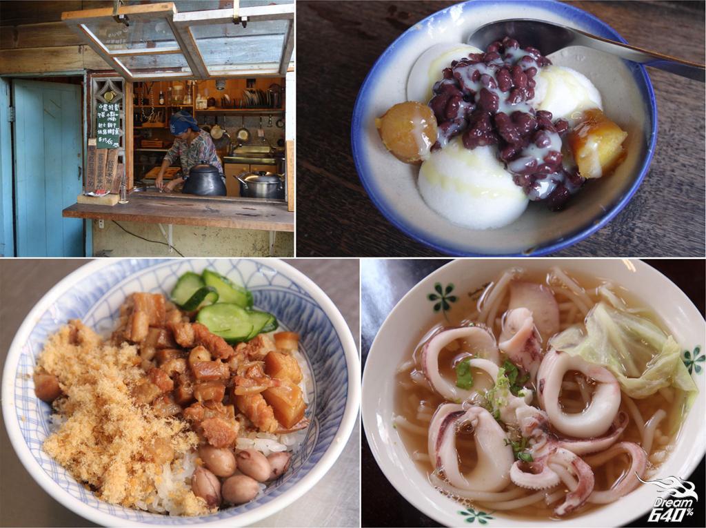 tainanlife09-台南美食