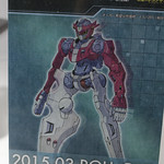 gunplaexpo2014_1-66