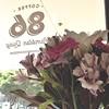 Coffee 86!
