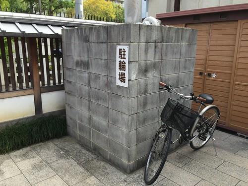 晴明神社 #4