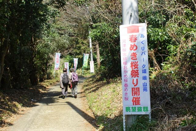 2014-03-16_00090_高松山