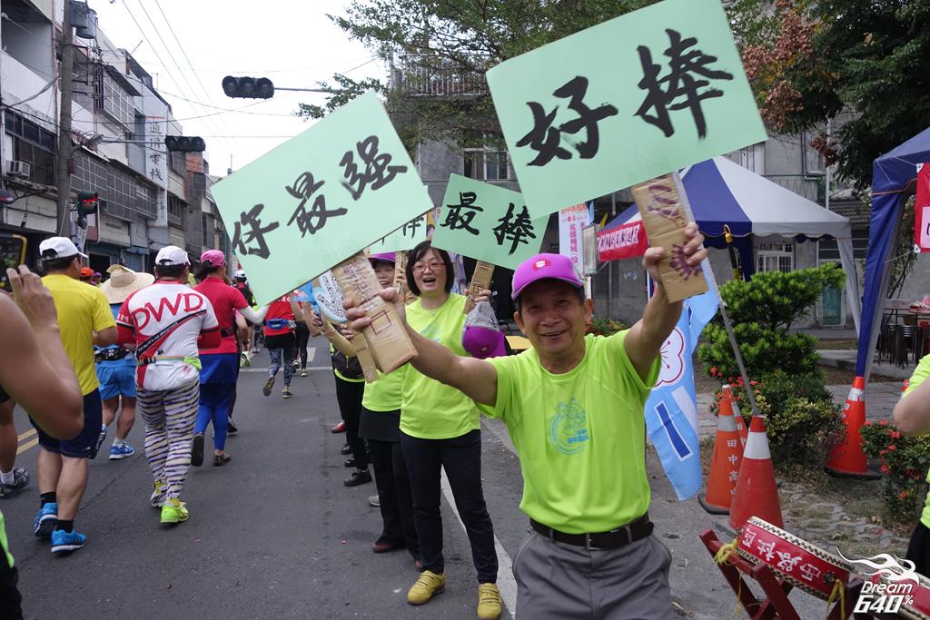 田中馬拉松_Tianzhong Marathon036
