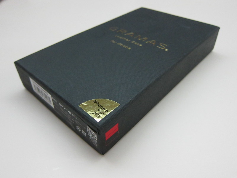 GRAMAS Full Leather Case - Box