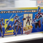 NewYear!_Ultraman_All_set!!_2014_2015_New_item-32