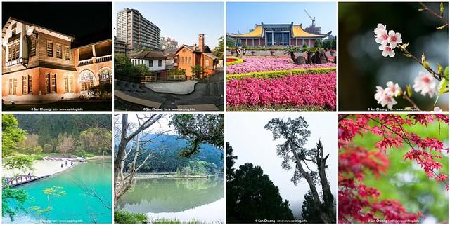 Travel in Taiwan 2014