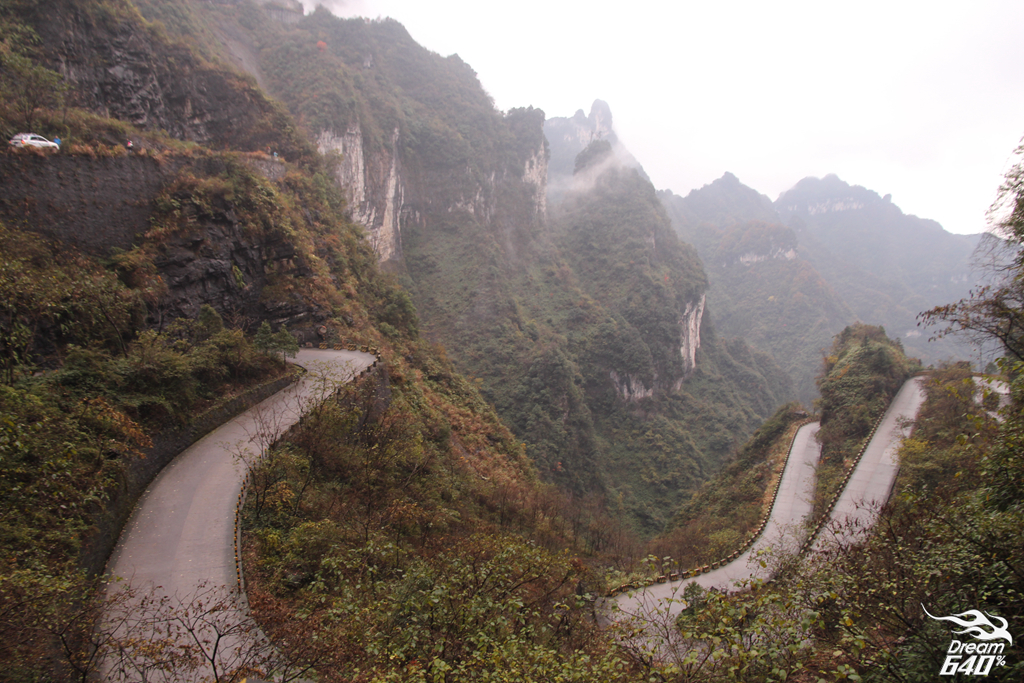 天門山 Tian Men Mountain137