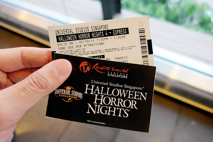 rss halloween horror nights