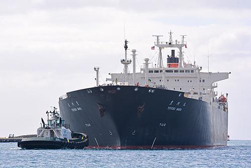 Toyosu Maru