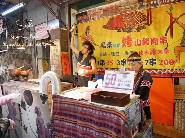 烏來老街美食餐廳小吃推薦山地美石屋 (15)