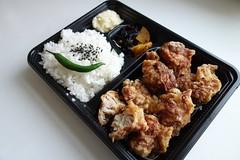 Chicken Karaage Bento