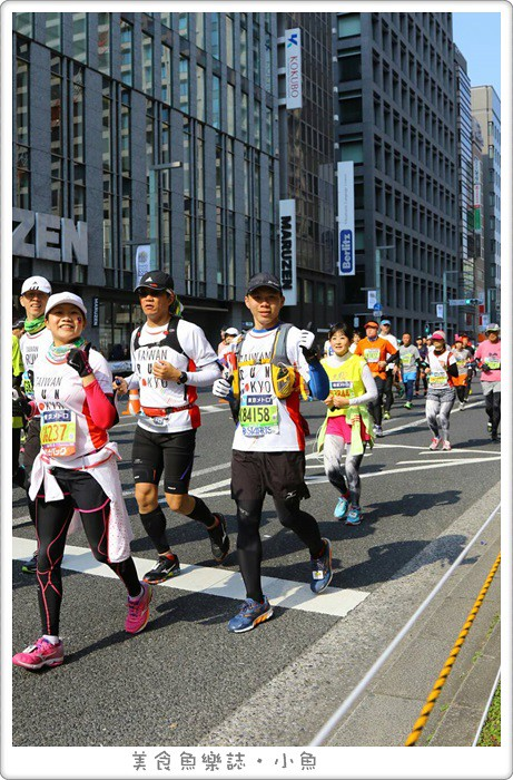 【日本東京】2016東京馬拉松7天6夜行程總整理 @魚樂分享誌