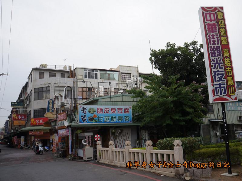 高雄鳳山車站中華街夜市曹公廟曹公圳平成炮台08