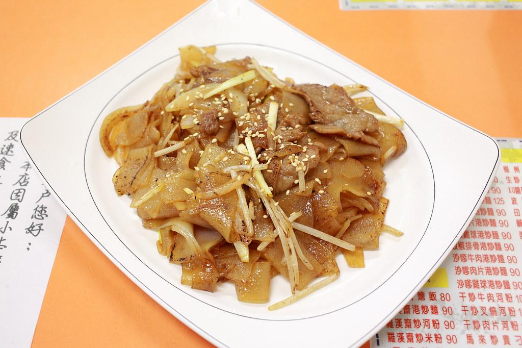 20141023-29板橋-皇家香港茶餐廳 (26)