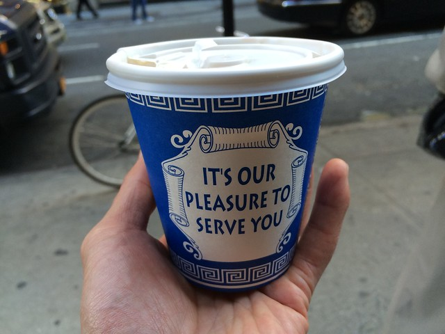 Classic New York city coffee cup