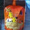 Taiwan Halloween snacks