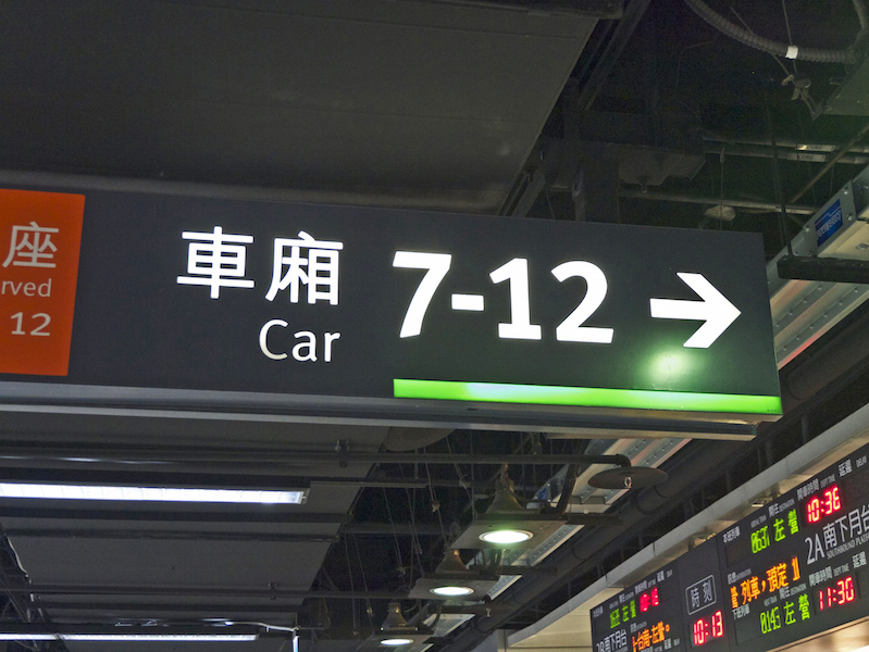 1-2-d