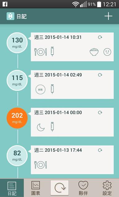 QuickMemo+_2015-01-14-12-21-57