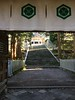 Steps to Ogamiyama Shrine