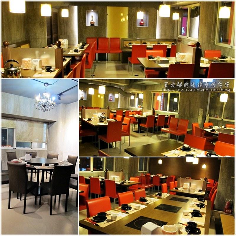 04二樓餐區