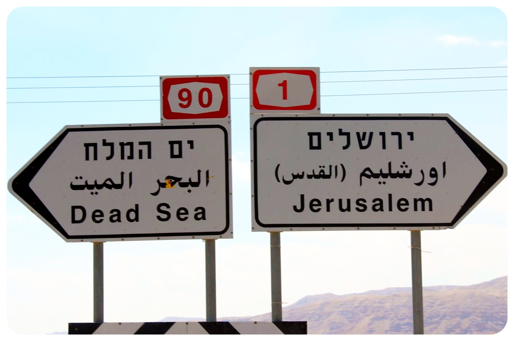 dead sea jerusalem