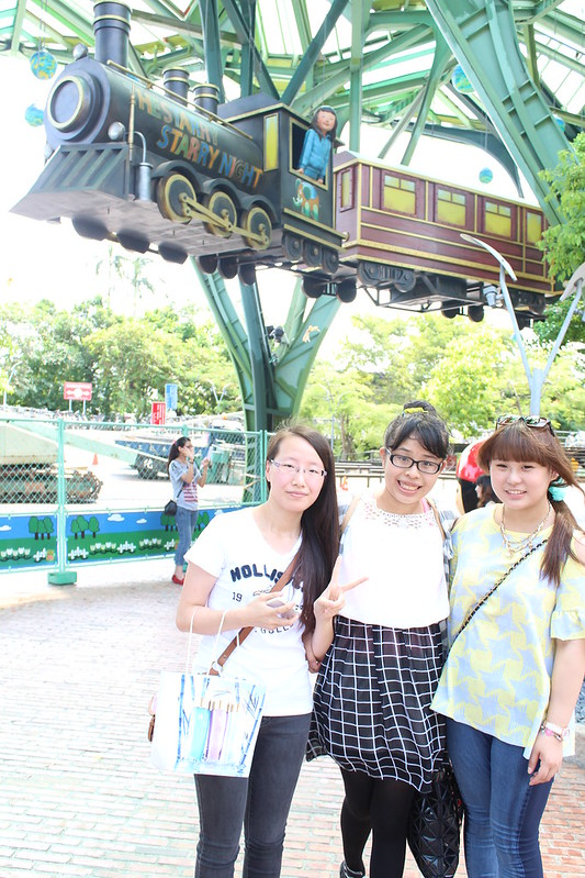 幾米公園 (7)