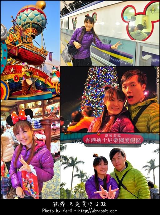 201314香港跨年。香港迪士尼樂園 Hong Kong Disneyland