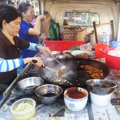 Cooking the Char Koay Khak