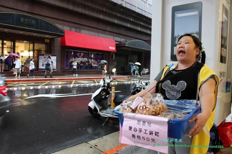 。台北。旅行。手工餅乾憨喜兒烘培。