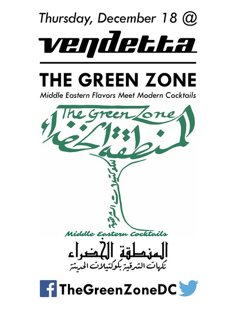 Green Zone_Vendetta Sign