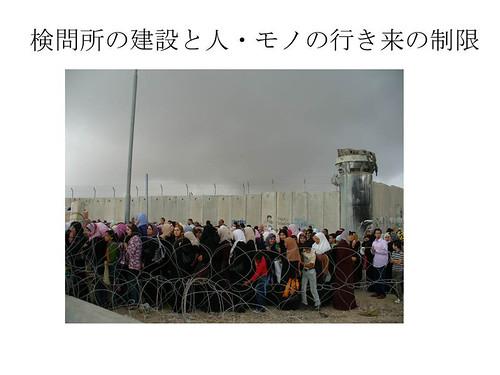 JVC パレスチナ事業 UNIC5
