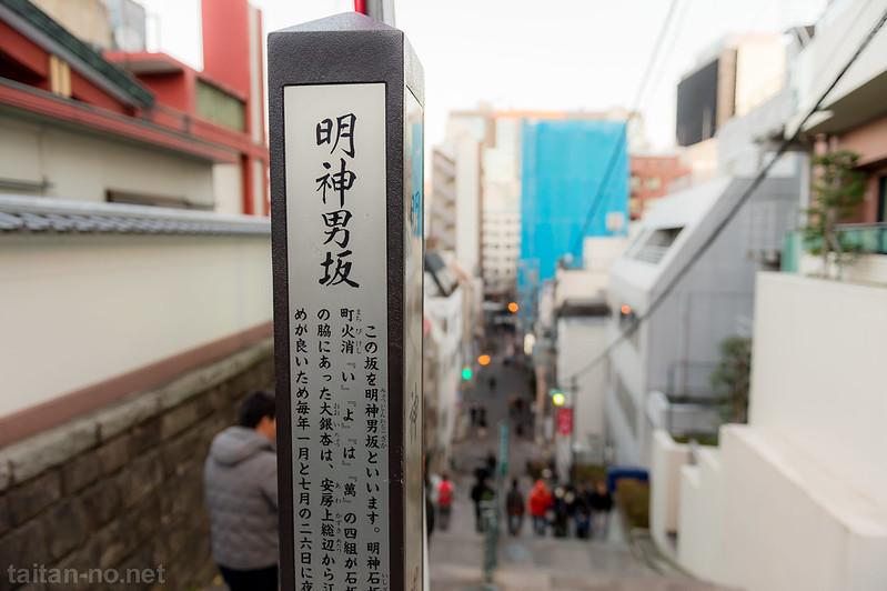 神田明神_絵馬_20150103-DSC_5973