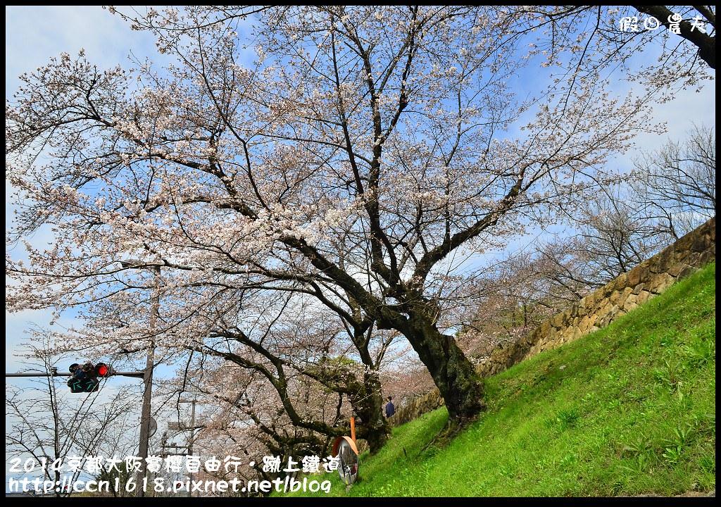 2014京都大阪賞櫻自由行.蹴上鐵道DSC_0307