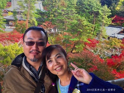 2014京阪神之旅-南禪寺9683_001