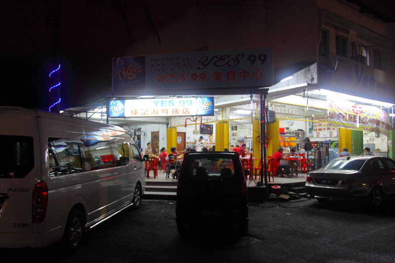 Yes-99-Kepong seafood restaurant