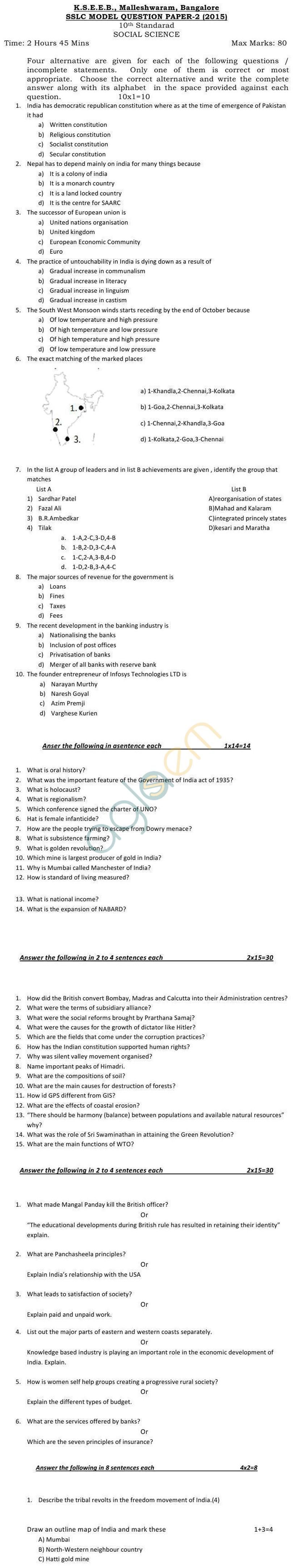 Karnataka Board SSLC Model Question Papers 2015 forSocial Science