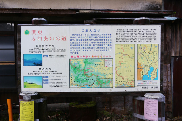 20141230-陣馬山-0010.jpg