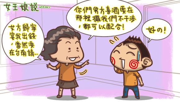 香港移民台灣圖文2